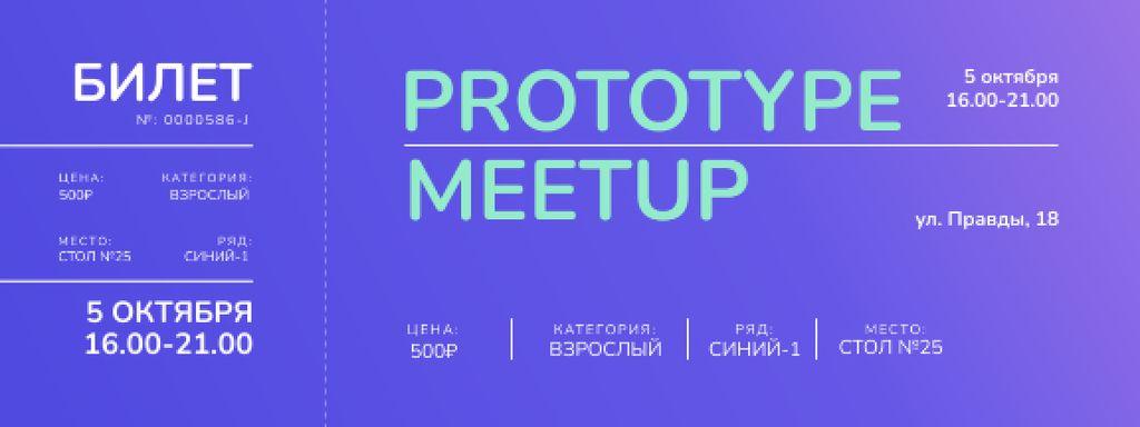 Business Meetup on Purple Gradient Ticket – шаблон для дизайна