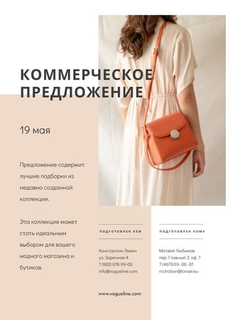 Fashion Handbags collection overview Proposal – шаблон для дизайна