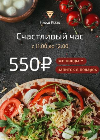 Happy Hour Pizza Offer Flayer – шаблон для дизайна
