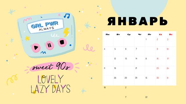 Inspirational and cute Girly illustrations Calendar – шаблон для дизайна