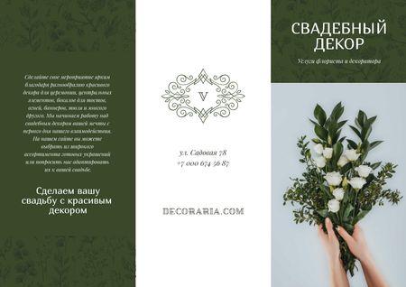 Wedding Decor Offer with Woman holding Bouquet of Tender Flowers Brochure – шаблон для дизайна