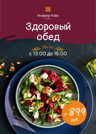 Healthy Menu Offer Salad in a Plate Flayer – шаблон для дизайна