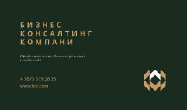 Minimalistic Logo on Green Background Business card – шаблон для дизайна