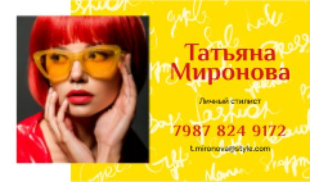 Hairstylist Contacts Girl with Red Hair Business card – шаблон для дизайна