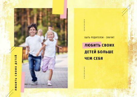Parents with kids having fun Postcard – шаблон для дизайна