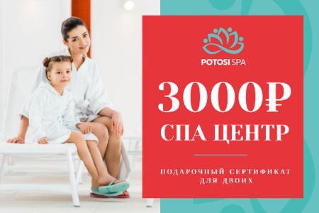 Spa Zone Offer with Mother and Daughter in Bathrobes Gift Certificate – шаблон для дизайна